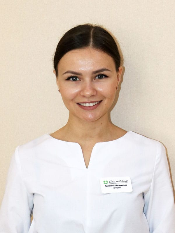 Хомутова Елизавета Андреевна
